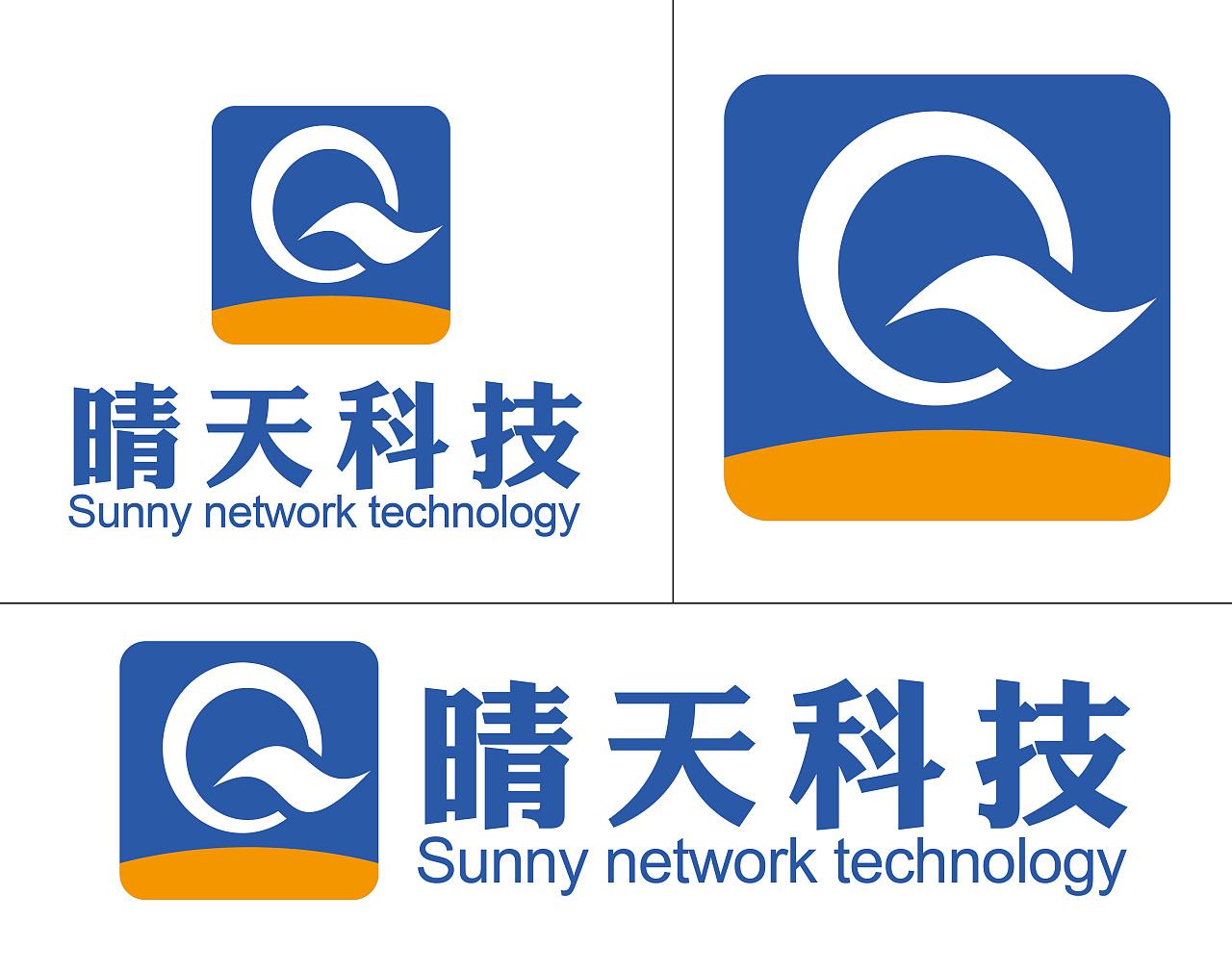 科技公司logo 平面 标志 车泳霖 - 原创作品 - 站酷