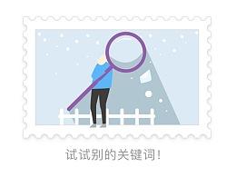 邮箱客户端的缺省页设计