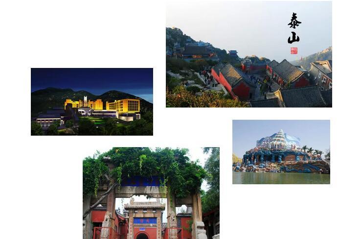 查看《【观光旅游地产规划设计】泰安旅游集散中心》原图,原图尺寸:740x489