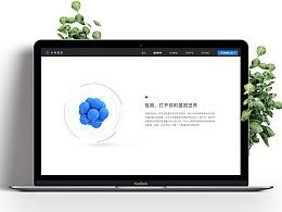 水母基因官网设计