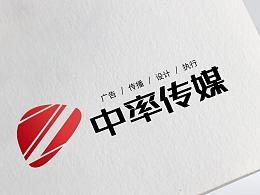 中率文化传媒有限公司logo设计