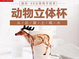 banner广告设计