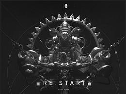 RE.START  重启