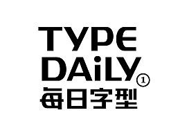 TypeDaily 每日字型 Vol.1