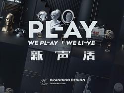 京东 叮咚智能音箱 PlAY新生活宣传海报