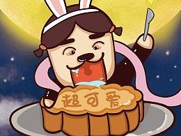 小林幸子手把手教你做月饼