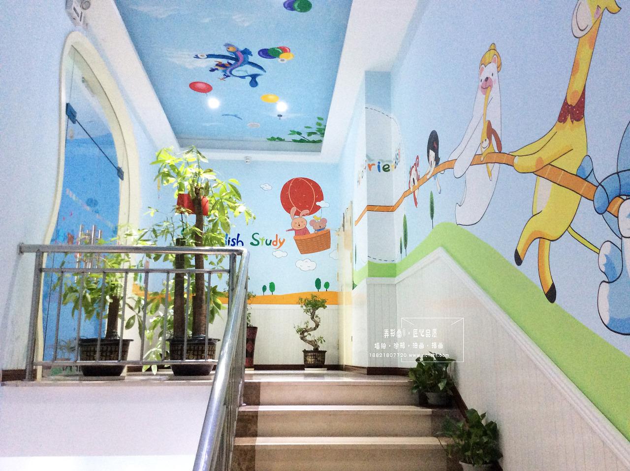 幼儿园教室墙面绘画_幼儿园壁画欣赏世纪宝贝幼儿园墙绘之二|其他|墙绘/立体画|弄彩 ...
