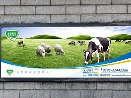 修野(农牧)LOGO