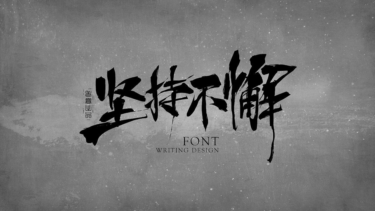 青春奋斗励志壁纸图片 致奋斗在路上的自已_励志图片_窝窝QQ网