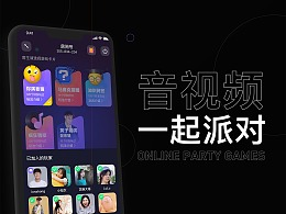 声临其境   QQ音视频娱乐社交设计