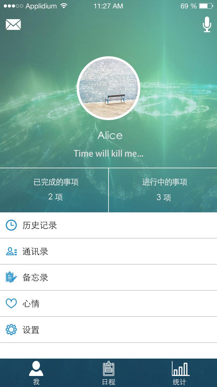 my time 时间管理app