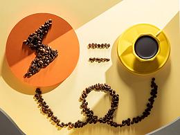 小洋侨-海南咖啡
