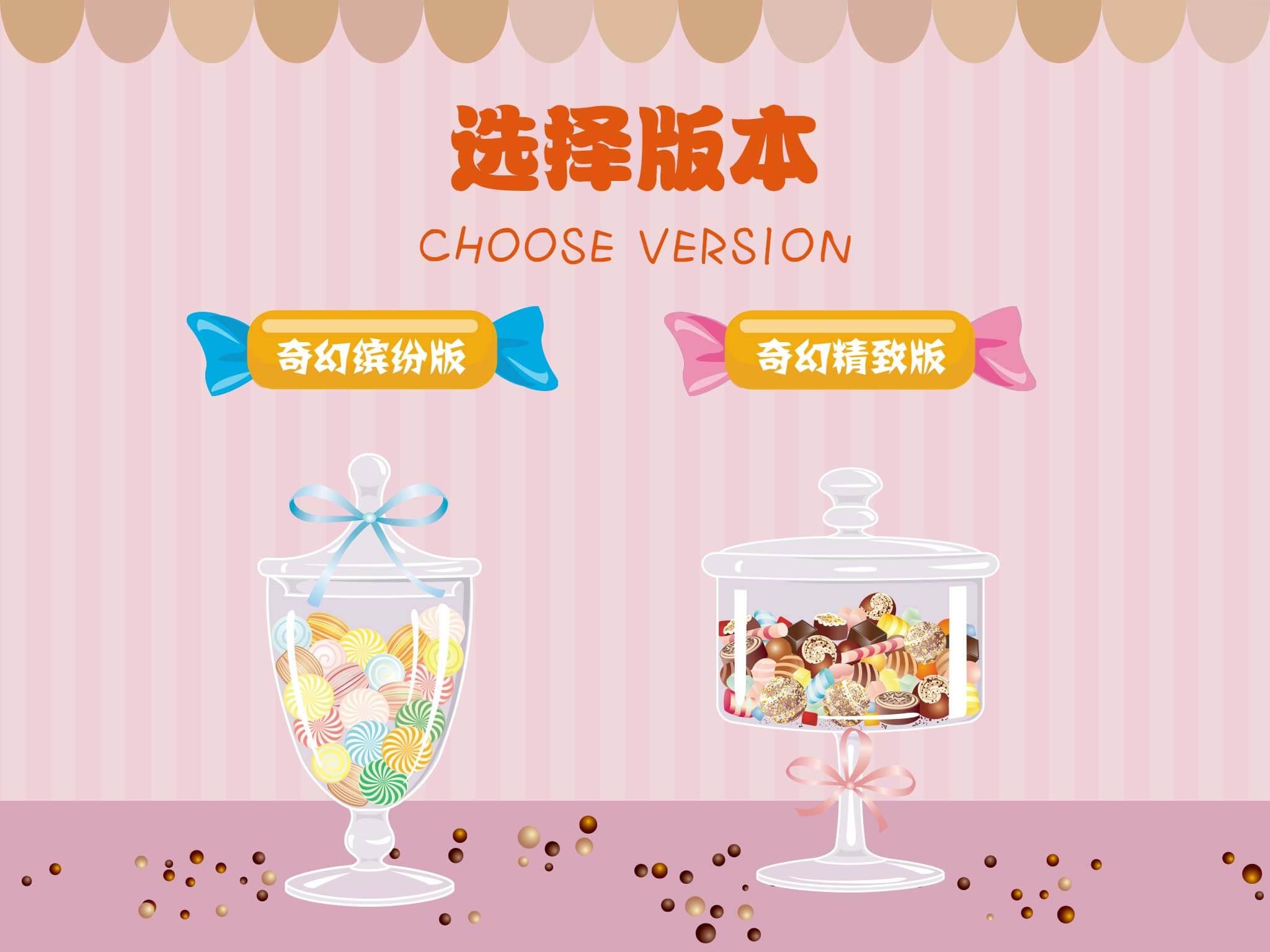 3d早教智玩具app水果v玩具页面水果2-3种娃娃图片