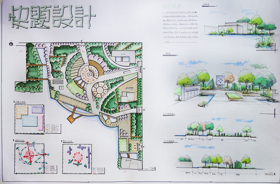 建筑快题和产品手绘 建筑设计 空间/建筑 adore0723