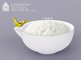故宫文创 · 瓷器生活美学-2