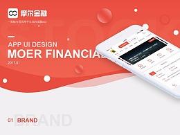 APP设计:摩尔金融3.0全新界面