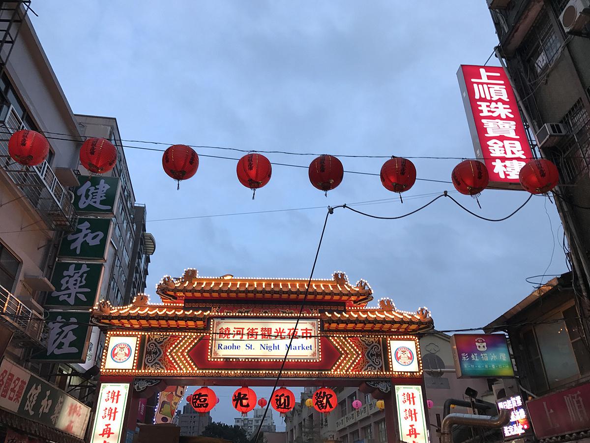 iphone7 冬季到台北来看雨