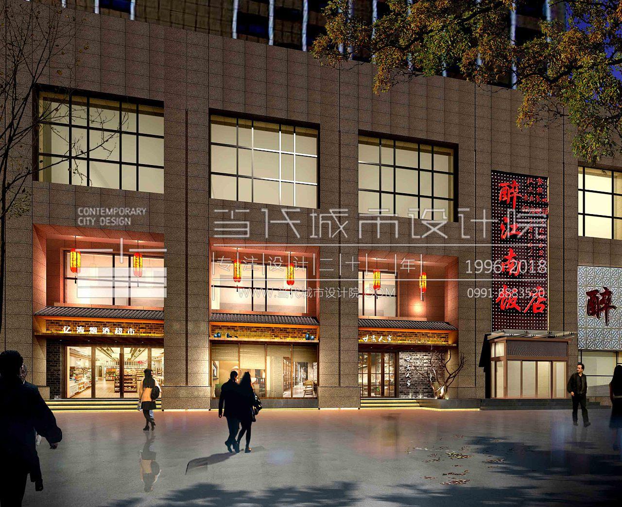 当代城市设计院|甘肃人家素材空间设计设计图网站餐饮花瓣图片