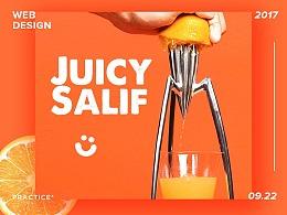 橙汁网页练习
