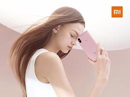 红米Note 5  产品站视觉
