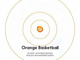 橙子篮球-有人打球吗?