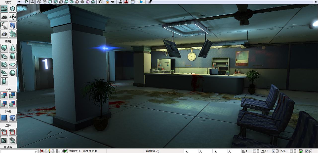 虚幻3生化实验室解密关卡(带视频) 三维 动画\/影视 kishars - 原创作品 - 站酷 (ZCOOL)