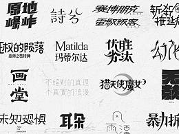 Typography Vol.03