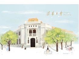 清华大学 插画手账礼盒