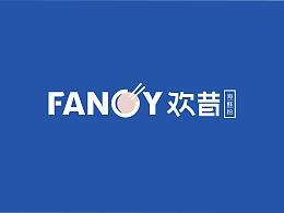 欢昔FANCY 海鲜粉品牌形象塑造