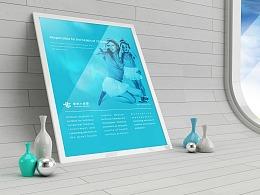 康瑞大健康x品牌设计方案