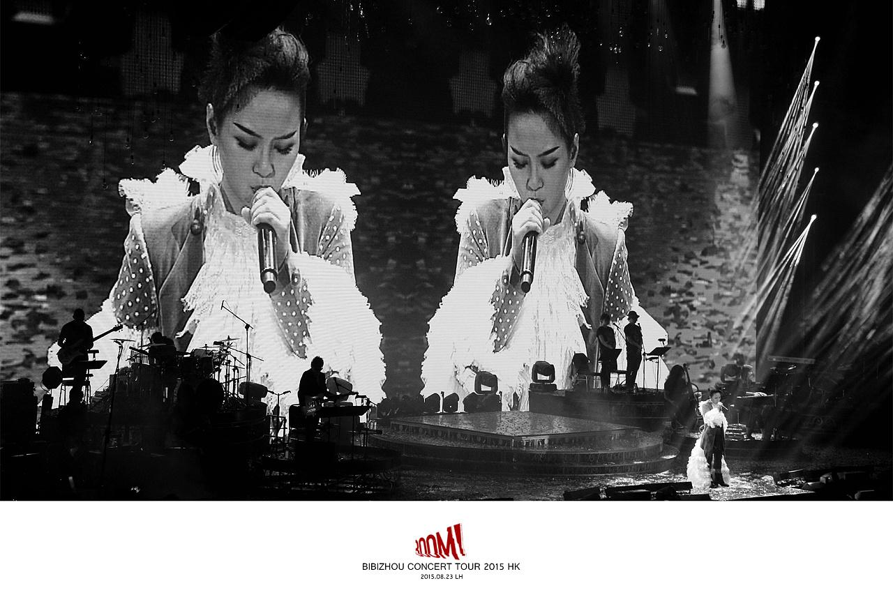 2015周笔畅香港演唱会