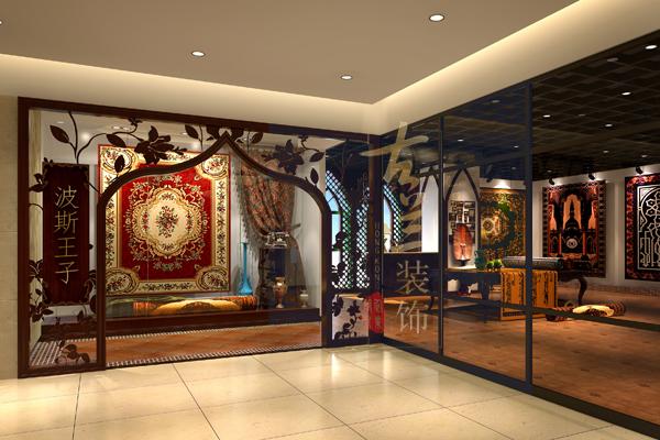专业民族风情体验店设计公司-波斯风格展厅设计《新