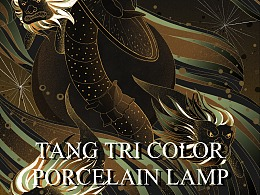 唐三彩瓷灯图