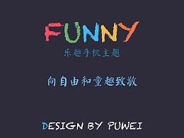 FUNNY-乐趣手机主题