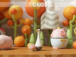 C60工业设计公司展会视频制作