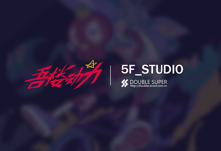 '5f_studio