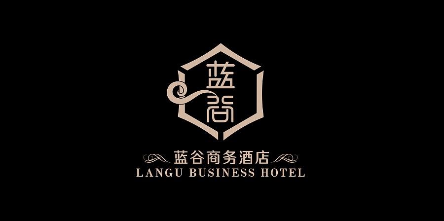 蓝谷商务酒店logo设计图片