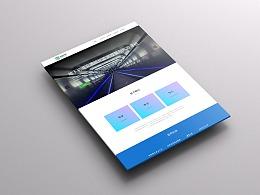 公司官网改版设计