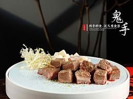 「美食摄影」顺兴老茶馆之二  南京商业摄影