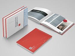 文旅主题 - 企业画册设计