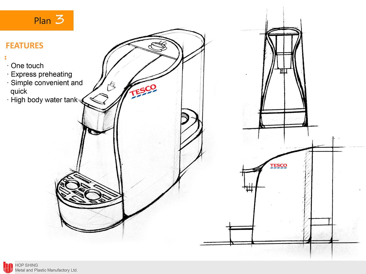 胶囊咖啡机创意手绘