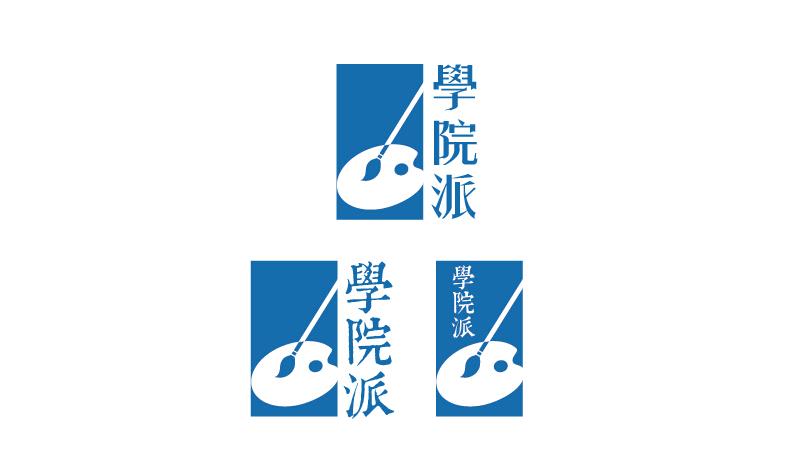 学院派美术培训标志设计图片