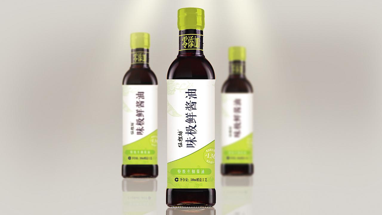 醬油瓶、紅酒瓶、啤酒瓶、透明果汁杯、洋酒... - 中国美术高考网
