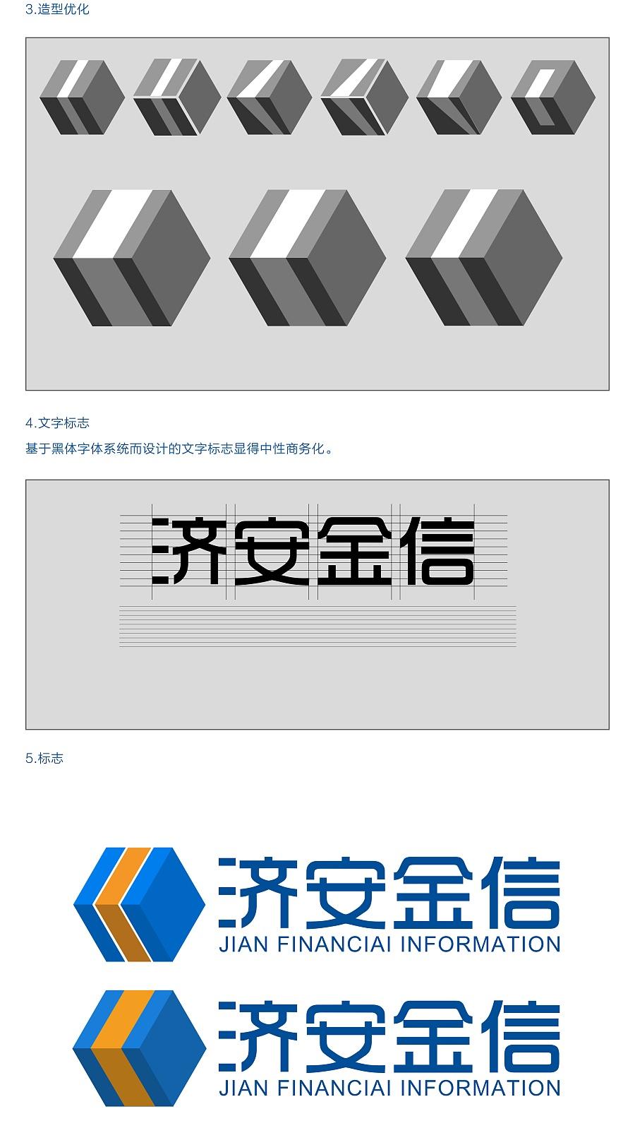 2016(一)——logo设计(飞机稿)|标志|平面|蝎子丿