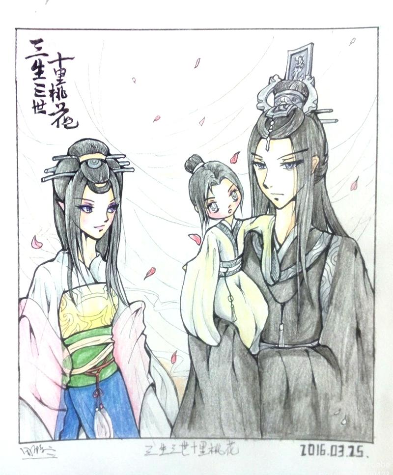 同人:三生三世十里桃花.