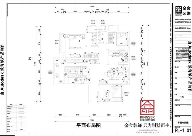 装饰-保利饰品-三室两厅123-简美|室内设计|空字体商标设计图花园图片