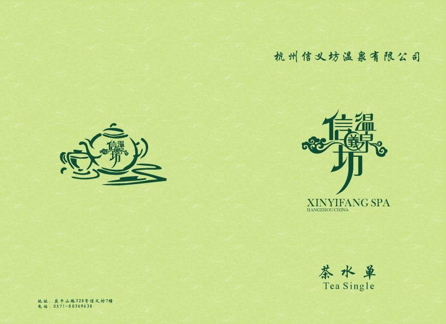 平面单|其他薪资|茶水|g252762094-原创商丘室内设计师平面图片