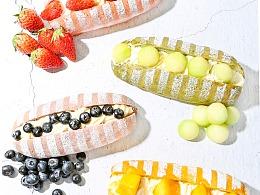 味蕾也要五彩缤纷   多种水果 x 乳酪包