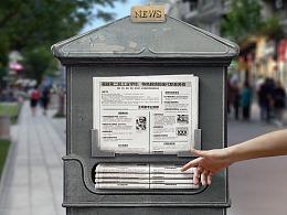 学校招生报纸整版设计