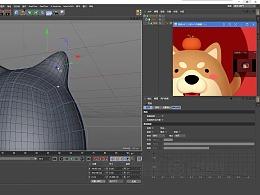 狗狗动效制作过程视频,用C4D制作动态表情表情包选择糖的图片
